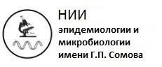 НИИЭМ